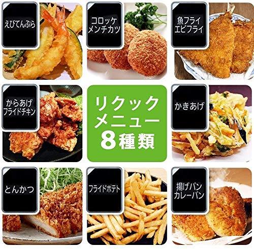 アイリスオーヤマ リクック熱風オーブン FVX-M3B-B ds-2188146