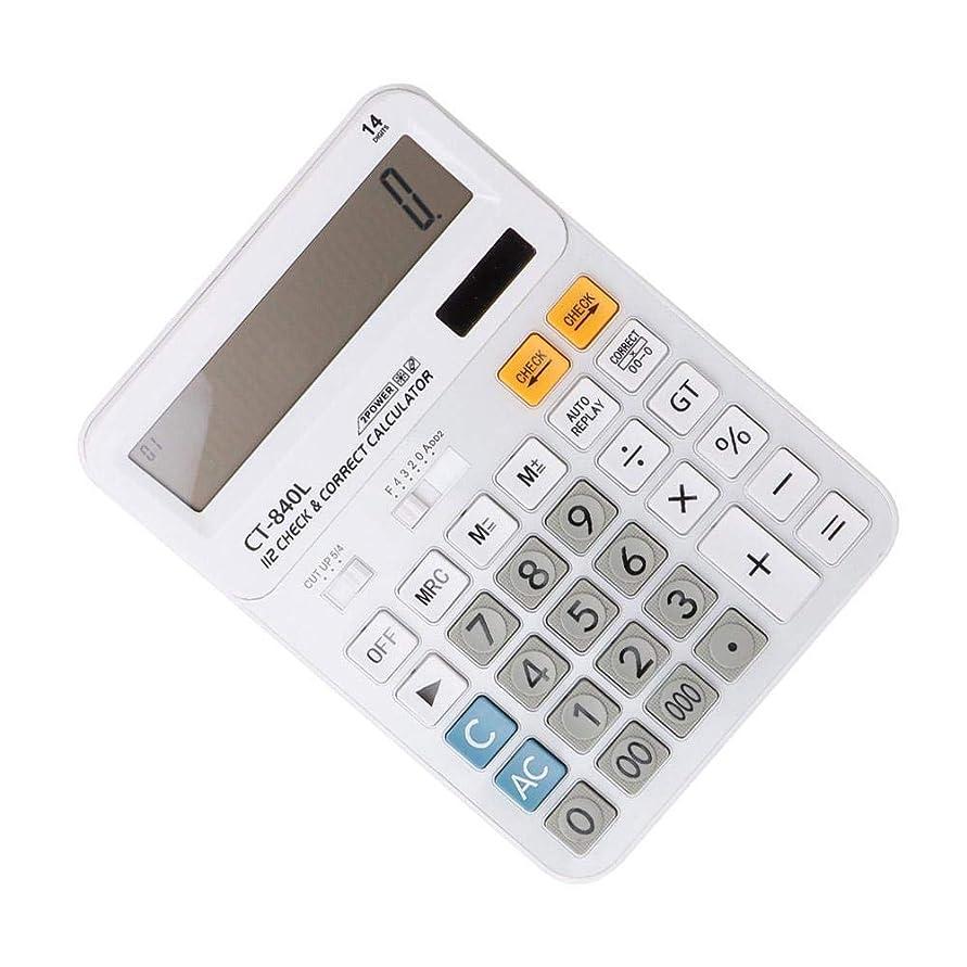 クレア振る舞うホイットニー電卓、14桁電卓大型LCDディスプレイデュアルパワードライブ電子計算機チェック機能に戻る大型ボタンソーラーパワー電卓(2#)