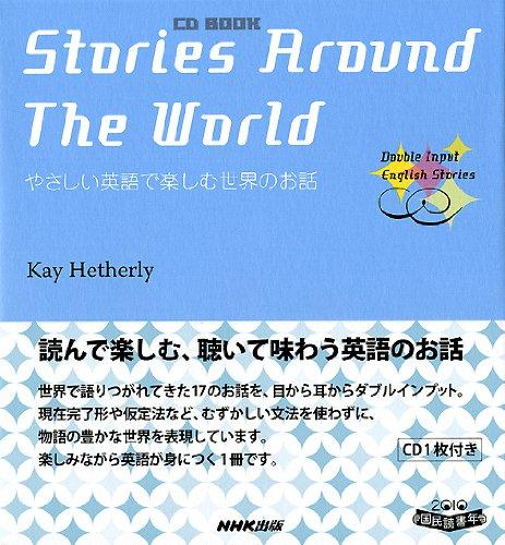 Stories Around The World (CD BOOK)