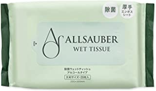 プラス 除菌ウエットティッシュ アルザウバー除菌ウエットティッシュ 厚手・大判サイズ アルコールタイプ 31-426