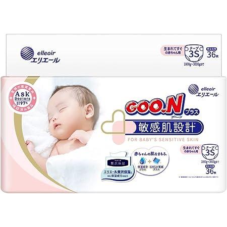【テープ 生まれてすぐの赤ちゃん】グーンプラス 敏感肌設計 3S (1.8~3kg) 36枚