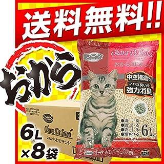 猫砂 おから 流せる | ワンニャン おからDEサンド 中空タイプ トイレに流せる猫砂 6L×8袋セット