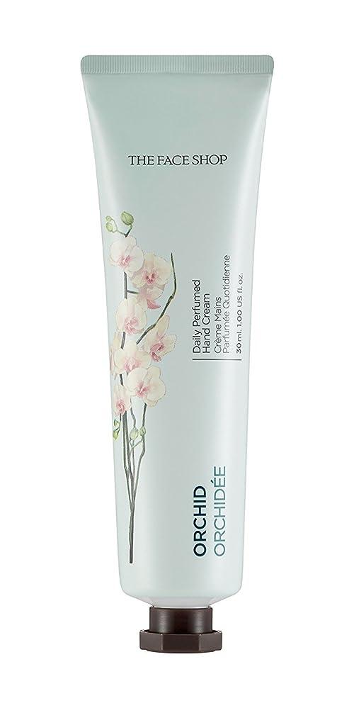 消費する異邦人発行[1+1] THE FACE SHOP Daily Perfume Hand Cream [09. Orchid] ザフェイスショップ デイリーパフュームハンドクリーム [09.オーキッド] [new] [並行輸入品]