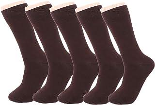 5 pares de calcetines de negocios para hombre, de algodón, sin costuras apretadas, comodidad perfecta y agarre en negro o marrón, para trabajo, reuniones, ocio