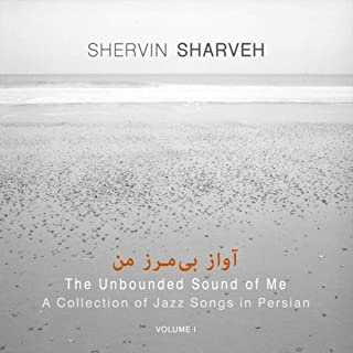 The Unbounded Sound of Me (A Collection of Jazz Songs in Persian), Vol. I