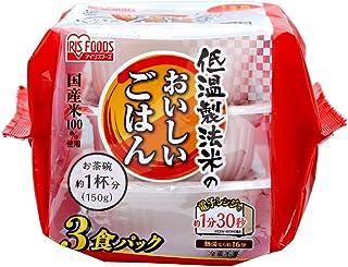 SmartBasic 低温製法米のおいしいごはん 国産米100% 角型 150g×24個[Amazon限定ブランド]