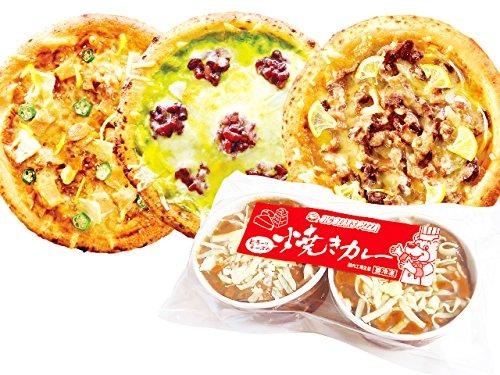 九州うまかもん冷凍ピザセット