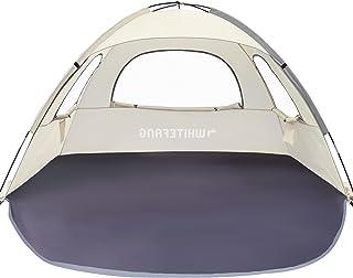 WhiteFang - Tienda de campaña anti-UV portátil para playa, refugio solar para 3 personas con piso extensible, 3 ventanas de malla de ventilación, bolsa de transporte, estacas y cuerdas (Aliento de bebé)