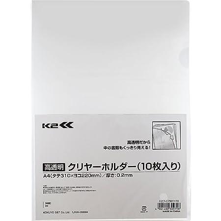 コクヨ ファイル クリヤーホルダー K2 高透明 A4 10枚 K2フ-C750TX10