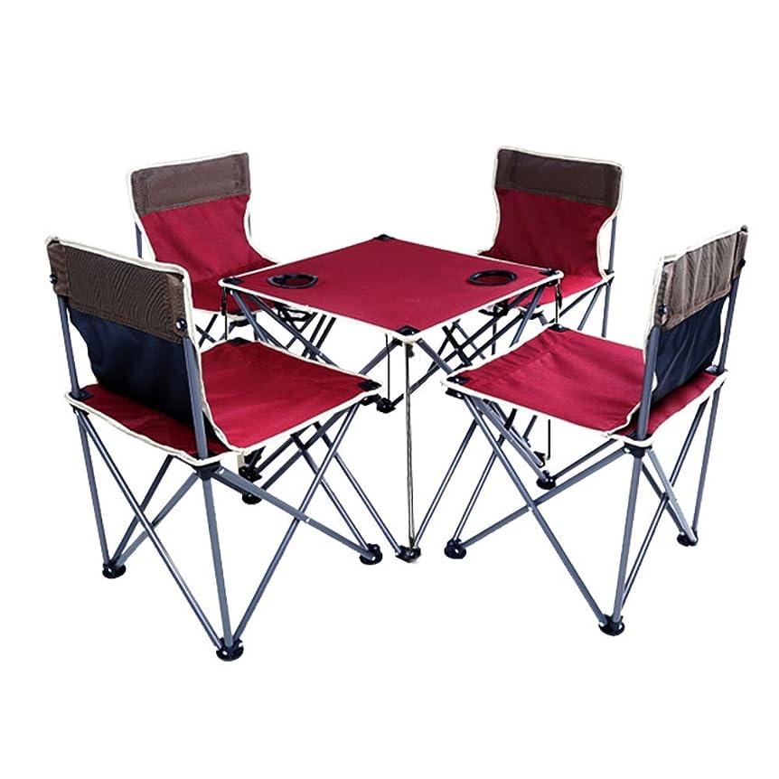 おいしい毎月広げるseiyishi テーブル チェア テーブル&チェアーセット アウトドアチェア チェアセット ドリンクホルダー付き 折りたたみ机 5点セット 背もたれ付き 折り畳み式 専用収納バッグ付き 48cm×48cm 重量5.5kg SY-ZYTC-01