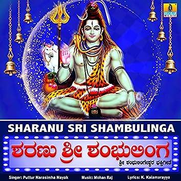 Sharanu Sri Shambulinga - Single
