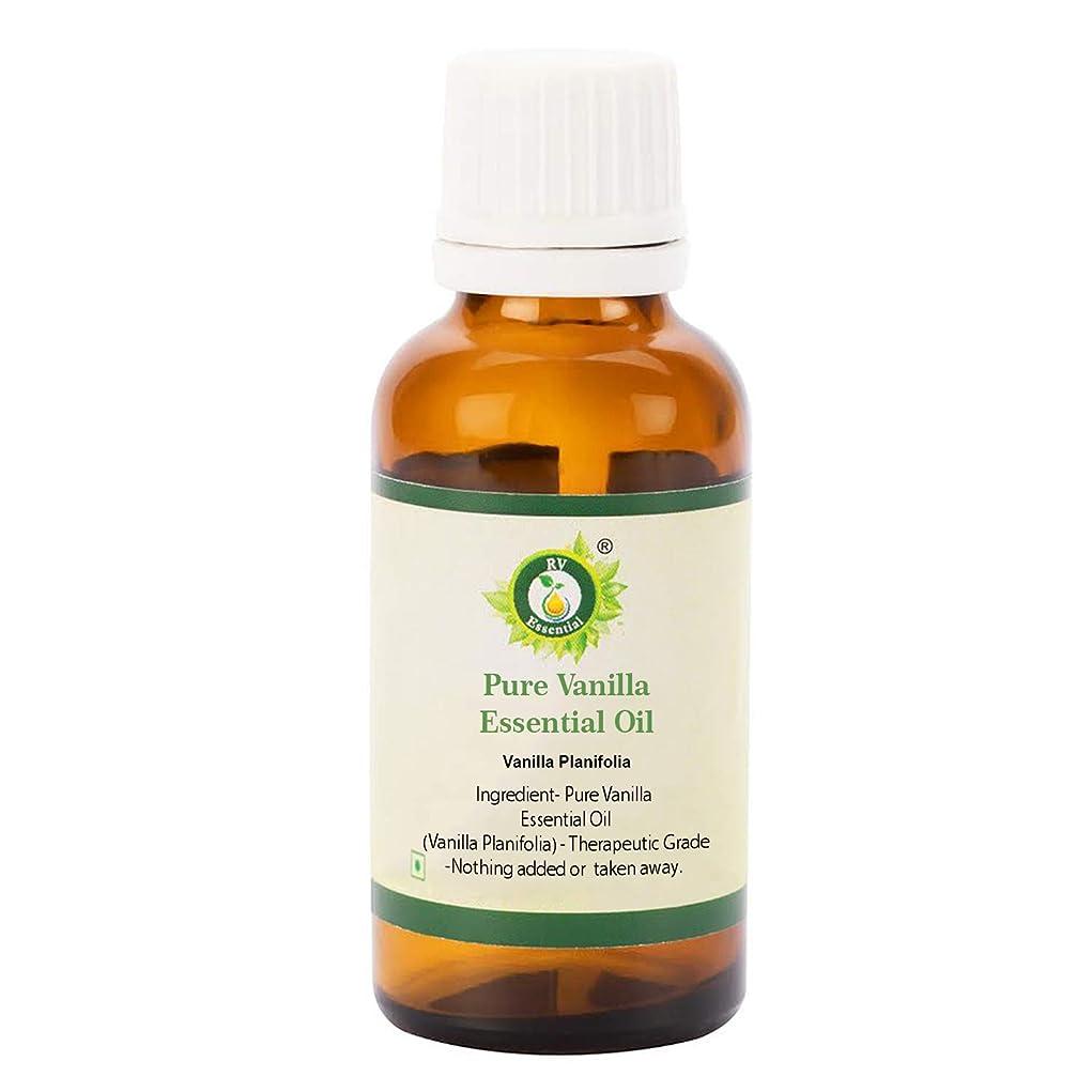 お客様懇願するジャーナルR V Essential ピュアバニラエッセンシャルオイル50ml (1.69oz)- Vanilla Planifolia (100%純粋&天然) Pure Vanilla Essential Oil