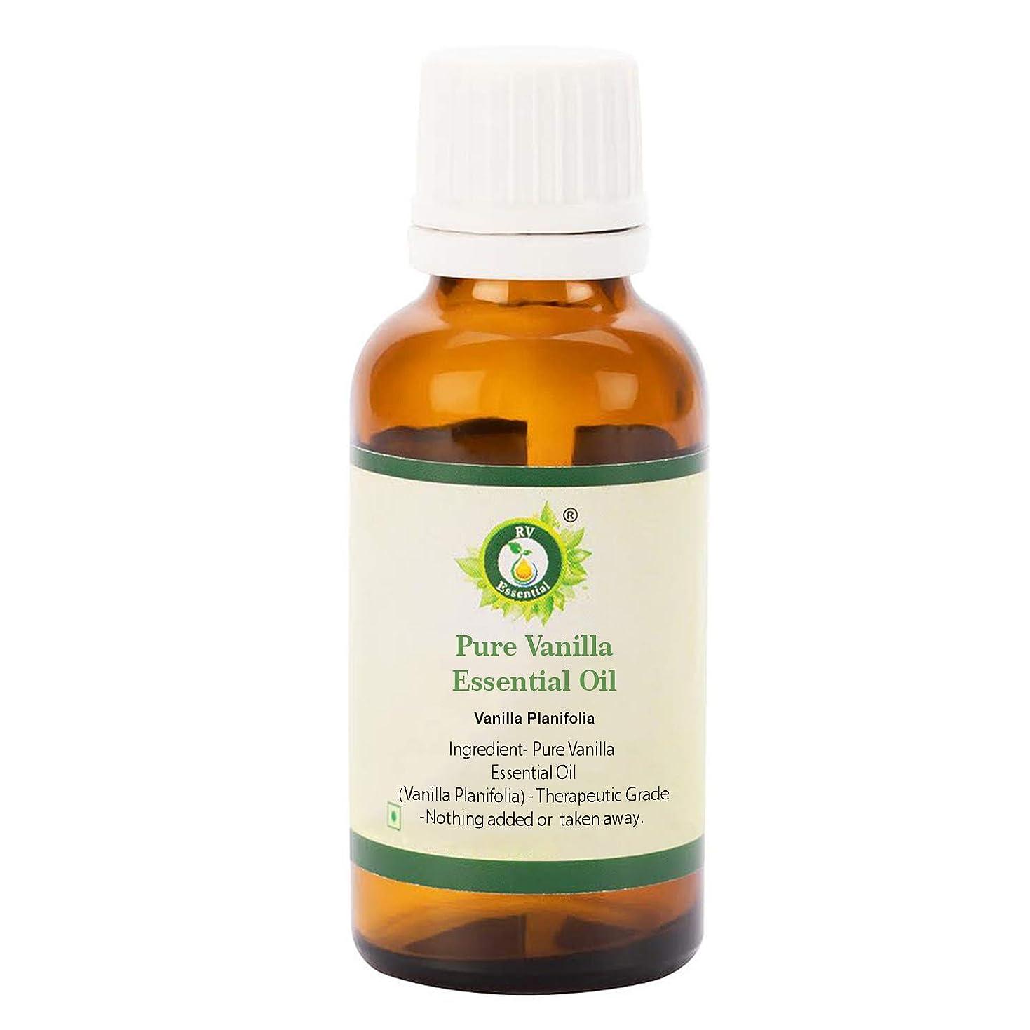 幻想的驚いたことに模索R V Essential ピュアバニラエッセンシャルオイル300ml (10oz)- Vanilla Planifolia (100%純粋&天然) Pure Vanilla Essential Oil