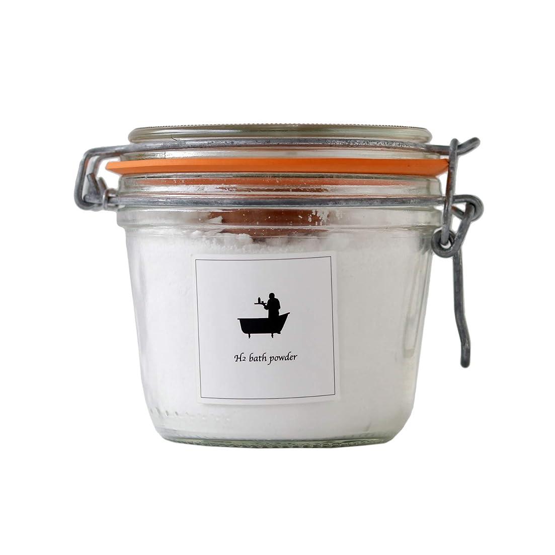 きしむしっかりシャーロックホームズ水素入浴剤「BATHLIER H2 bath powder」RDモイストバスパウダー/ジャータイプ