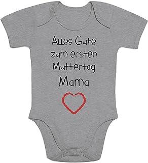 Shirtgeil Alles Gute zum ersten Muttertag Mama Herz - Baby Geschenk für Mutter Baby Strampler Body Kurzarm