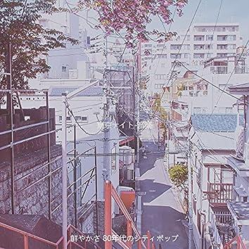 東京ナイト-音楽