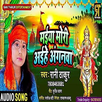 Maiya mori Aihe Anganva (Rani Thakur)