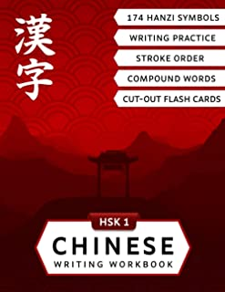 HSK 1 Chinese Writing Workbook: Master Reading and Writing of Hanzi Characters with this Mandarin Chinese Workbook for Beg...