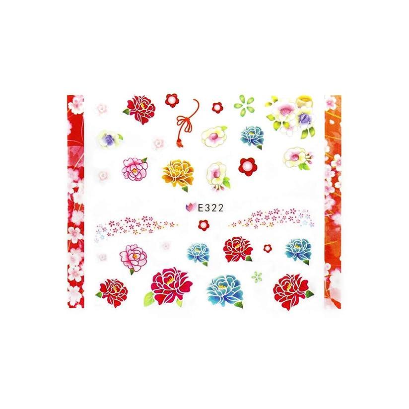 風変わりな政治家天気牡丹ネイルシール【レッド】花柄ネイル 和柄ネイル 和装ネイル フラワーシール 浴衣ネイル 和花ネイル ネイルアート