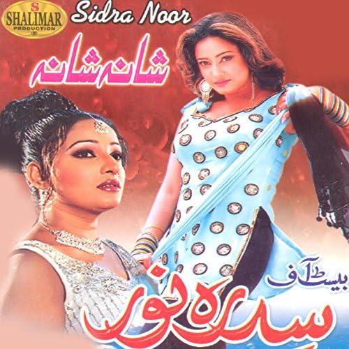 Sidra Noor
