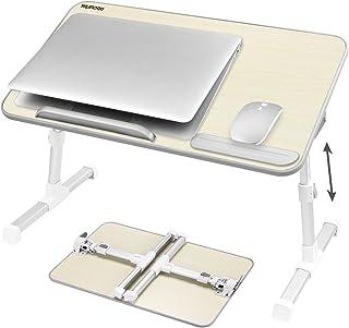 NEARPOW 【改良版】 折りたたみ式 ノートパソコンスタンド ベッドテーブル 4つ組み立て方 両・右・左利き対応 ローテーブル 机上台 高さ 角度調節可能 多機能 ベッド ソファ オフィス 食事 利用可 (ホワイト, 52*30cm)