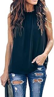 Allimy Women Summer Ruffle Trim Neckline Tank Tops Double Lined Chiifon Blouses