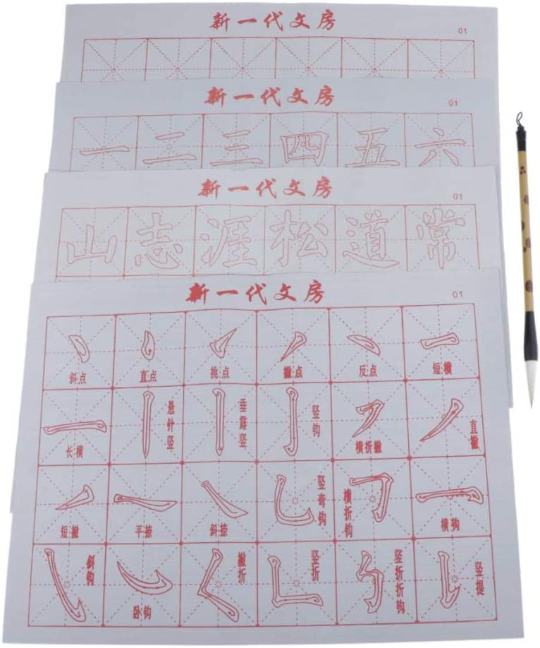 F Fityle 6 Max 65% OFF Sheets Chinese Max 48% OFF Water Pap Practice Rewrite Calligraphy