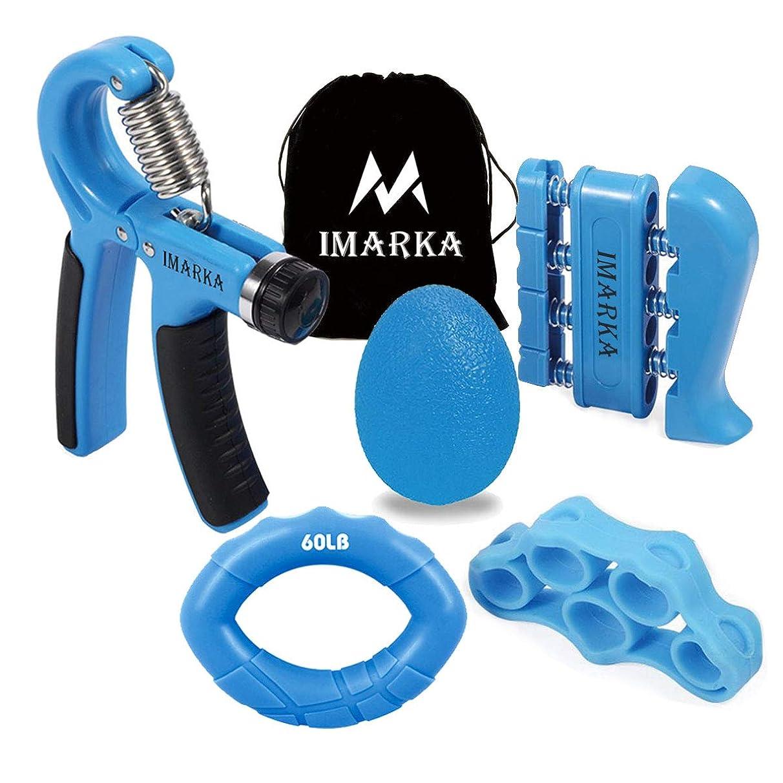 IMARKA Hand Grip Strengthener Workout Kit (5 Pack)- Adjustable Resistance Hand Grip, Finger Exerciser, Finger Stretcher, Hand Grip Olive Ring & Hand Grip Ball