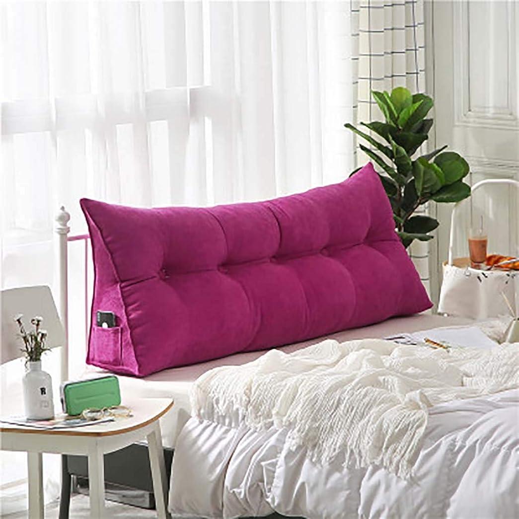 一節デュアル隠張り 三角 ウェッジ枕,ぬいぐるみ 読ん 背もたれ クッション ベッド 戻る クッション ソファ ベッド 枕 位置決め サポート 枕-a 120x50x20cm(47x20x8inch)