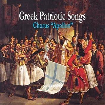 Greek Patriotic Songs