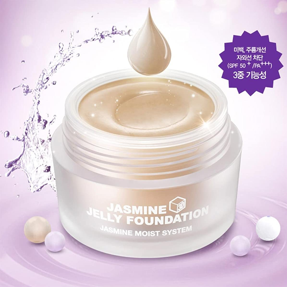 問い合わせる根拠ねばねば【BRTC/非アルティさん]韓国化粧品JASMINE 3D Jelly Foundation/軽いスリムフィット肌完成!/ジャスミン3Dゼリーファンデーション30ml(海外直送品)