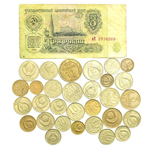 Preisvergleich Produktbild 1961 UDSSR RUBEL + 30 KOPEKEN. Russische CCCP kalten Krieges sowjetischen Geld Sammlung Lot (3 Rubel-Banknote)