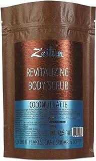 Zeitun Exfoliating Body Scrub - Coconut Latte - Cellulite Treatment - Natural Body Exfoliator - Organic Coffee Scrub - Coconut Flakes & Sugar and Argan Oil 7 oz