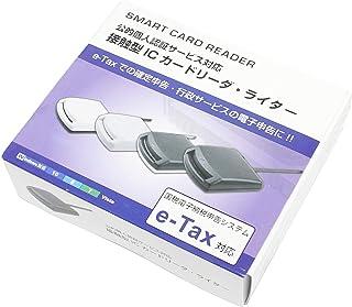 接触型ICカードリーダー マイナンバーカード 全国の住民基本台帳用ICカード対応 e-Tax(イータックス)での確定申告や行政サービスの電子申告に (32Bit版64Bit版OS対応) (BLACK)