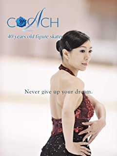 Coach - 40 years old figure skater -