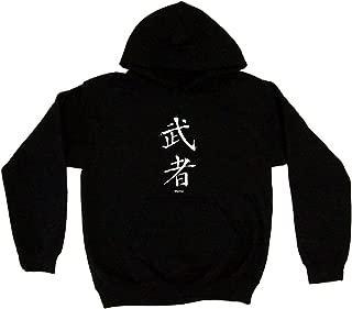 Warrior Japanese Symbol Men's Hoodie Sweat Shirt