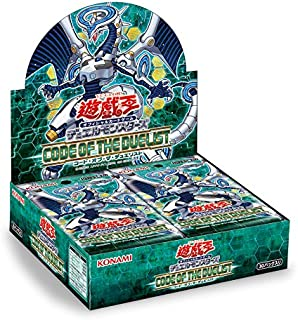 遊戯王OCG デュエルモンスターズ CODE OF THE DUELIST BOX