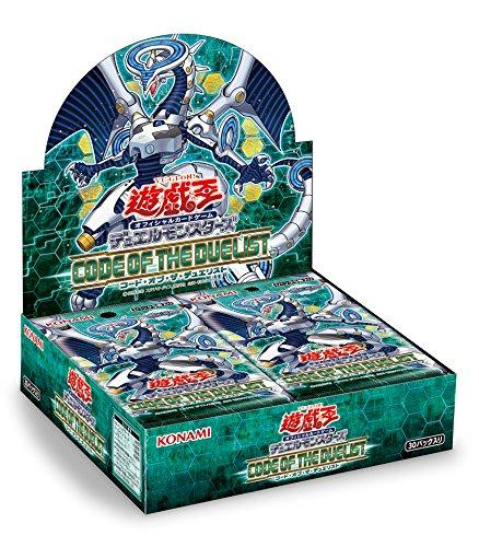 遊戯王 デュエルモンスターズ CODE OF THE DUELIST [BOX]