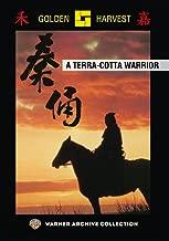 Terra-Cotta Warrior, A