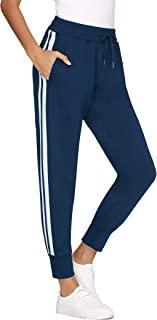 COOrun Joggingbroek voor dames, joggingbroek, trainingsbroek, sportwear, streetwear, lange sweatbroek, sweatpants met manc...