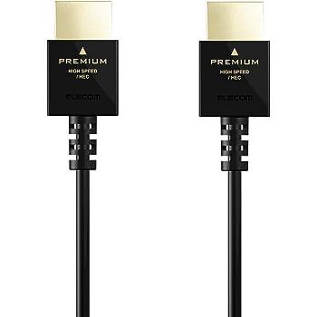 エレコム ハイスピード Premium HDMIケーブル 4K/Ultra HD イーサネット対応 1.0m スリムタイプ ブラック DH-HDP14ES10BK