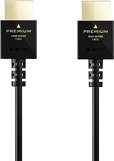エレコム ハイスピード Premium HDMIケーブル 4K/Ultra HD イーサネット対応 1.5m スリムタイプ ブラック DH-HDP14ES15BK