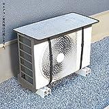 エアコン 室外機 カバー 直射日光 温度上昇 抑える 猛暑 日よけ 遮熱 節電 省エネ FIN-786