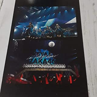 欅坂46 カレンダー ポストカード 東京ドームサイマジョあいさつ