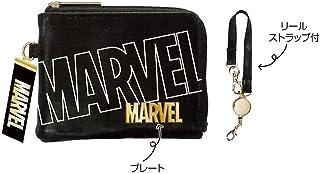 【MARVEL/マーベル】小物入れパスケース(ビッグロゴ)50909 パスケース/定期入れ/小物入れ
