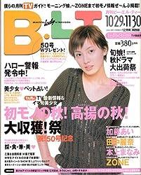 B.L.T.関西版 2001年 12月号 [表紙:加藤あい][雑誌] (B.L.T.関西版)