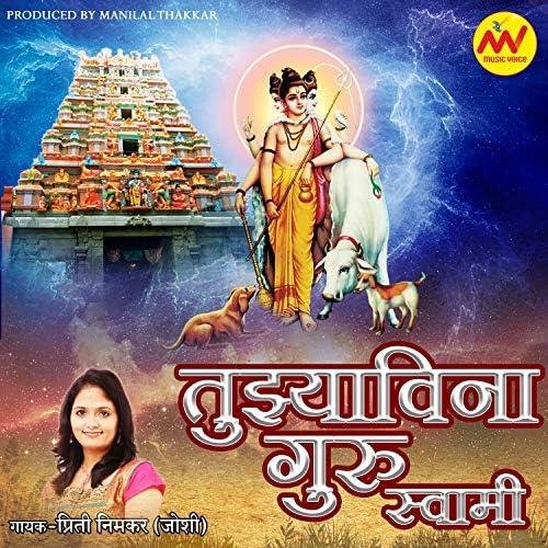 MV Music Voice & Preeti Nimkar Joshi