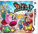 投げ売り堂 - カービィ バトルデラックス! - 3DS_00