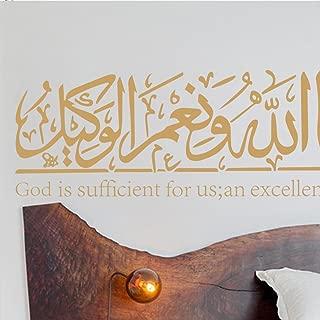 DIY Removable Islamic Muslim Culture Surah Arabic Bismillah Allah Vinyl Wall Stickers/Decals Quran Quotes Calligraphy as Home Mural Art Decorator 9771(75x22cm) (Gold)