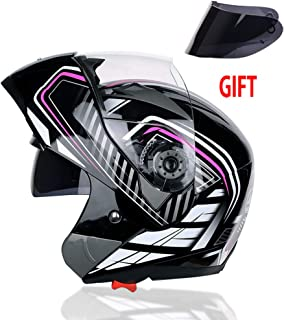 TANMIN Four Seasons Motorcycle Flip Up Helmet, Modular Dual Sun Visor Adjustable Ventilation Vents Full Face Helmet,Dirt Bike Motorcycle Racing Helmet(Gift A Brown Sun Visor),Zebra Pattern,M